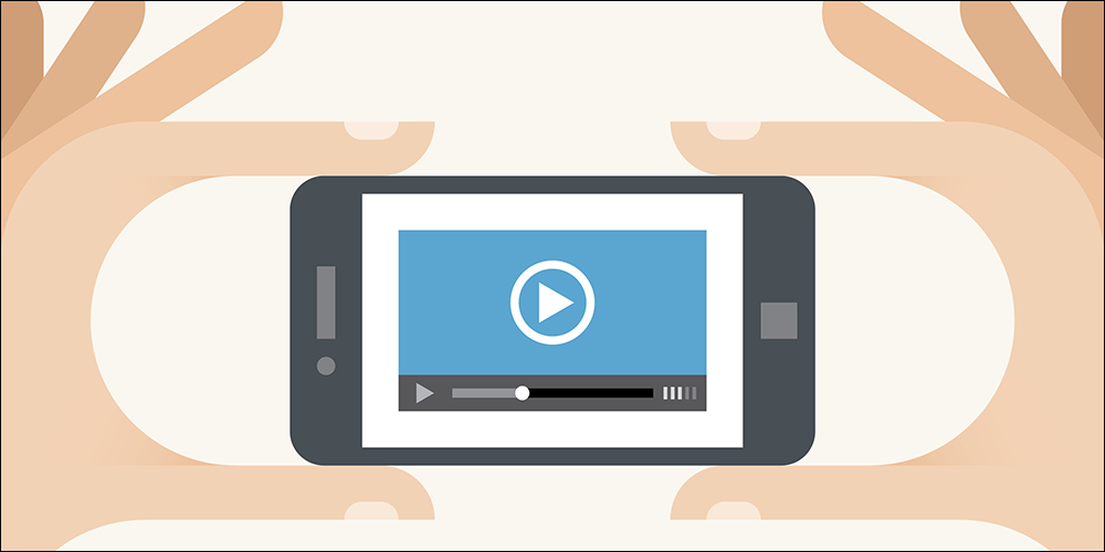 mobile-video-player